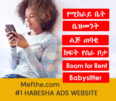 Mefthe Habesha Ads listing website